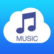 lire gratuitement vos musiques en flac sur votre iphone 2017 - musicloud2 - [APP] Lire gratuitement vos musiques en Flac sur votre iphone en 2018 - idroid.fr